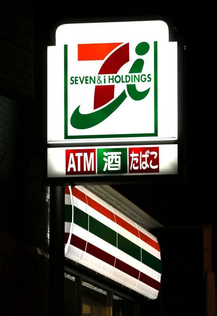 セブンーイレブン・ジャパンの店舗