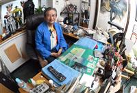 【話の肖像画】マンガ家・永井豪(74)(9)石油ショックでページ半減