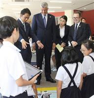コソボ大統領が小学校の先端技術教育視察 大阪