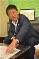 【令和をつくる】「水メジャー」目指す 東京水道サービスの野田数社長