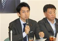 きょう内閣改造、小泉進次郎氏初入閣も「試練の時」