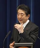 【内閣改造・安倍首相会見】(4)対韓方針で首相「新体制でもみじんも変わらない」