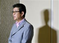 議会休み妻と旅行 大阪・松原市議を維新除名へ