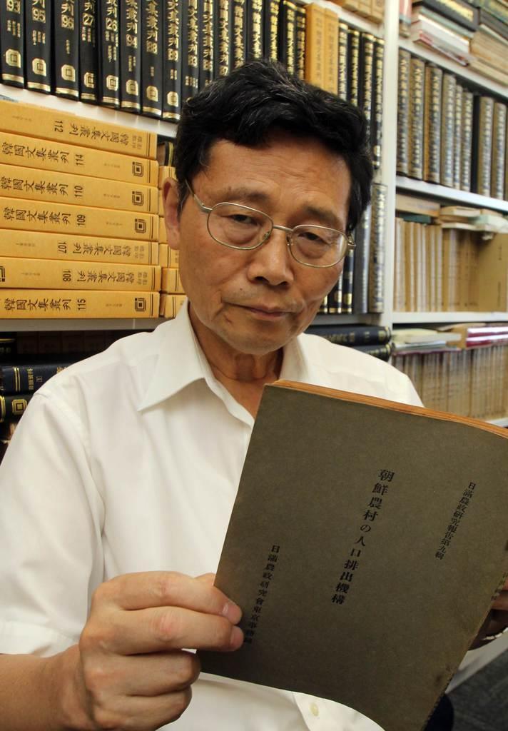 「朝鮮農村の人口排出機構」でまとめられた朝鮮半島出身の労働者の実態に注目する下條正男教授