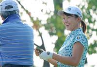 12日から日本女子プロゴルフ選手権 渋野「いい状態」
