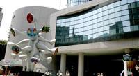 国立児童館「こどもの城」東京都が購入 五輪・パラで休憩施設に