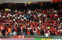 中国国歌に地鳴りの大ブーイング 香港サポーター、W杯予選で「中国ではない」