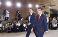 内閣改造「極右性向の側近らを大挙重用」 韓国メディア