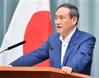菅氏の拉致担当相留任 家族「心強い」「具体的成果を」