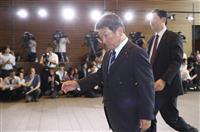 中国、茂木新外相に祝意