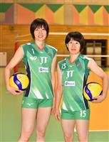 「熱いところを見てもらいたい…」バレーW杯が14日開幕、JTの日本代表が意気込み