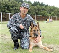 【国民の自衛官~横顔】(4) 災害救助、警備犬とともに 空自第3航空団基地業務群管理隊…