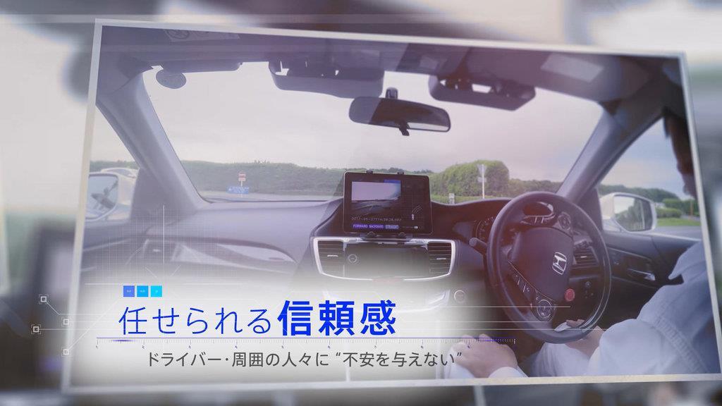 ホンダは2020年をめどに高速道路でのレベル3の自動運転に対応する方針を示した