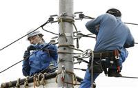 台風15号で停電 携帯や光回線の通信障害続く