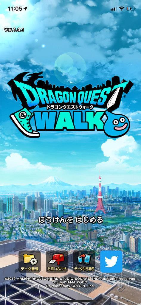 ドラゴンクエストシリーズの世界と化した現実世界をプレイヤー自身が主人公となって歩き、冒険を進めるドラゴンクエストウォーク」