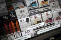 米、フレーバー電子たばこ禁止へ