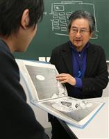 【話の肖像画】マンガ家・永井豪(74)(10)新しいもの、つくりだす気概