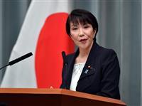 改憲布陣 自民党四役が前面 対韓国揺るがぬ姿勢