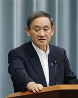 菅官房長官「厳格に検証」 台風による大規模停電で