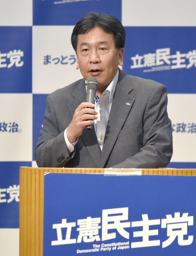 議員総会後に講演する立憲民主党の枝野代表=12日午後、長野県軽井沢町
