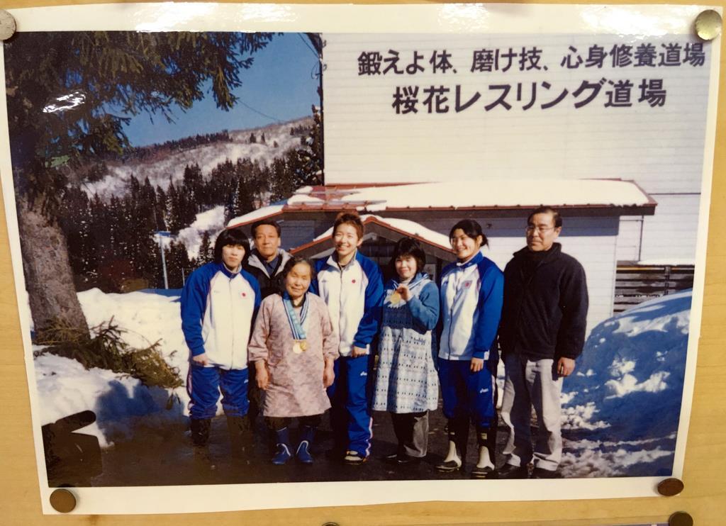 かつて道場の前で撮影された写真には五輪メダリストの吉田沙保里さん、浜口京子さん、伊調馨が写る=新潟県十日町市(岡野祐己撮影)