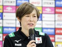 バレー女子W杯、14日開幕 中田監督インタビュー「メダル取って自信を」
