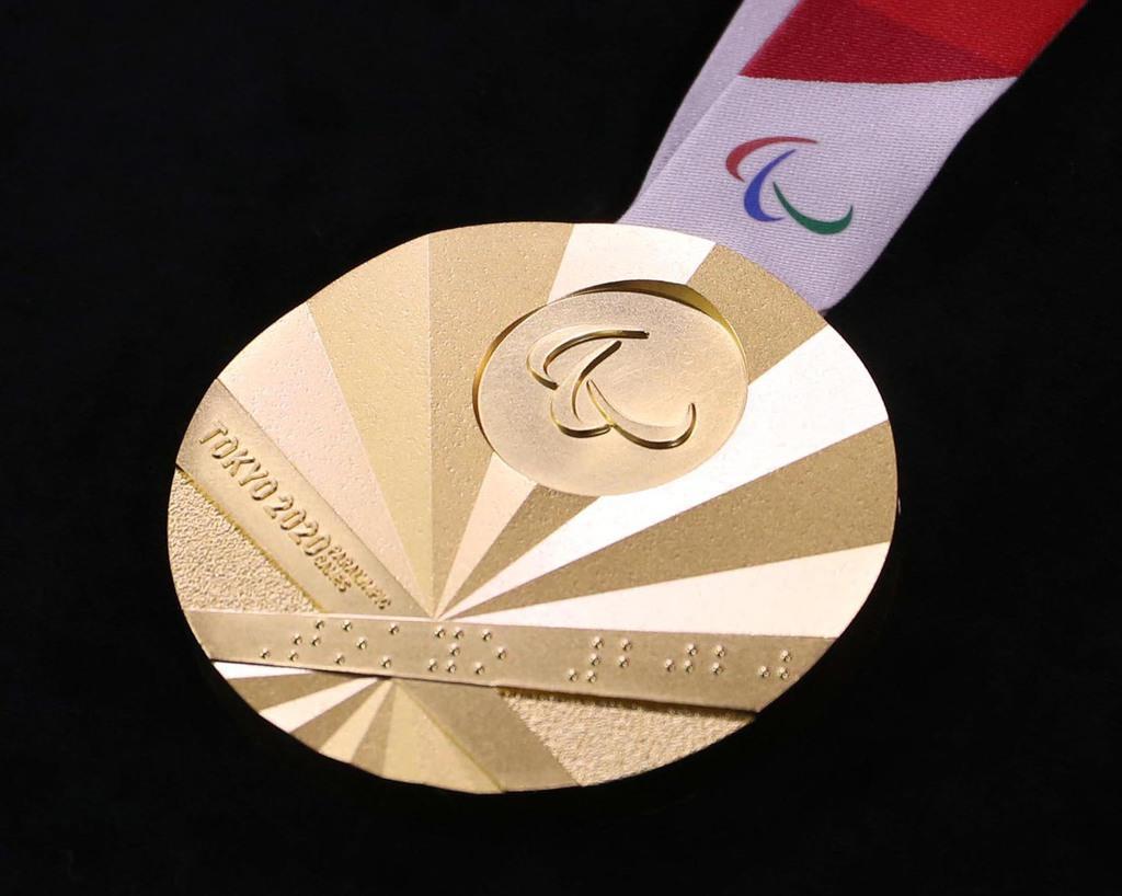 東京パラリンピックのメダル