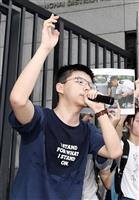 雨傘運動元リーダーが独外相と面会 中国が抗議