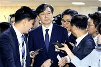チョ氏親族の疑惑で逮捕請求を棄却 韓国裁判所
