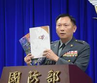 「中国、台湾周辺を封鎖可能」 台湾・国防報告書 米国との連携強調