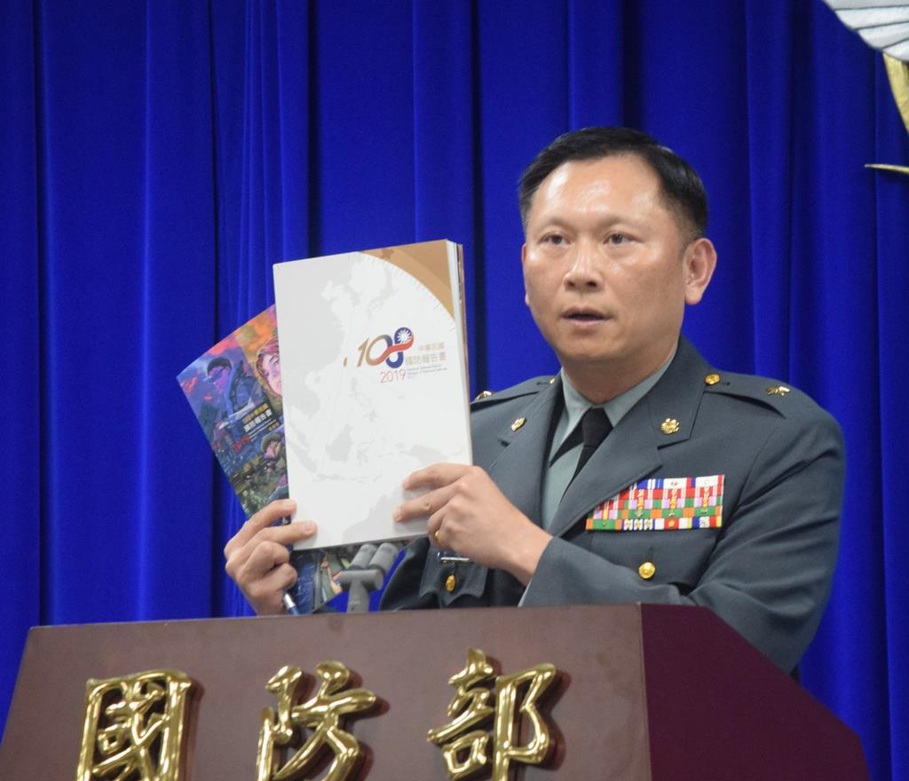 中国、台湾周辺を封鎖可能」 台湾・国防報告書 米国との連携強調 ...