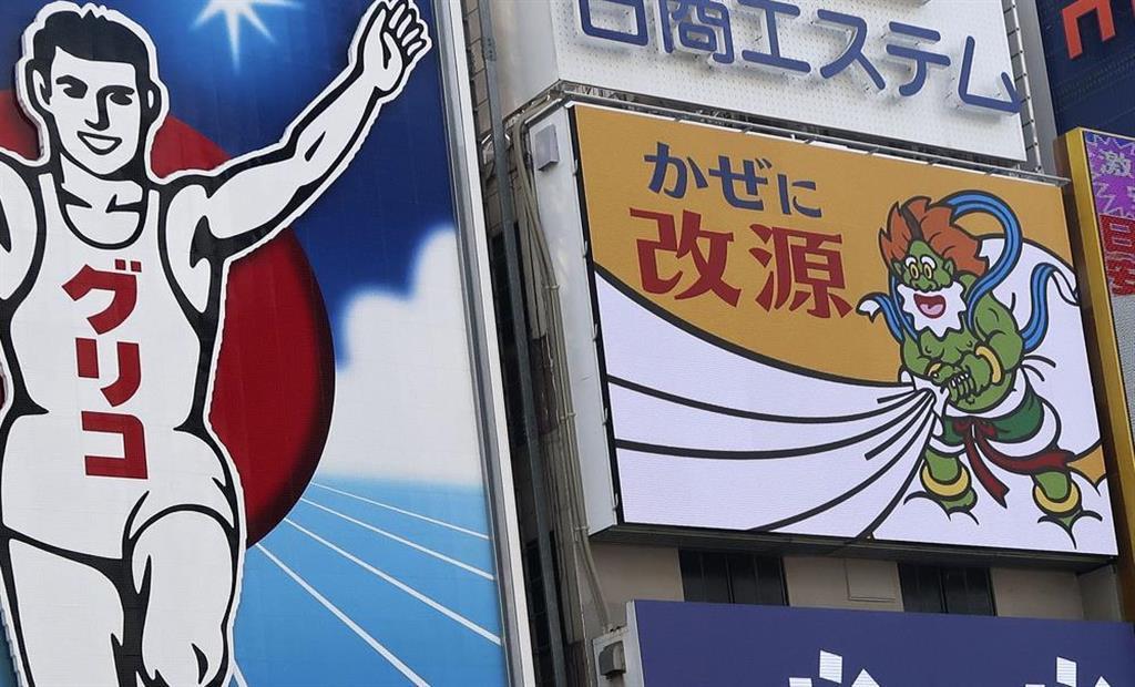 カイゲンファーマの道頓堀にある屋外広告。9年ぶりに刷新した =大阪市中央区