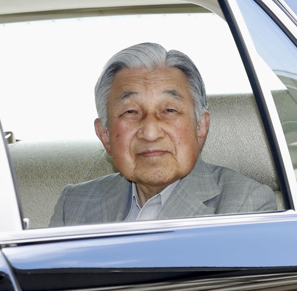 上皇后さまのお見舞いのため、東大病院に到着された上皇さま=8日午前、東京都文京区(代表撮影)