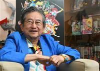 【話の肖像画】マンガ家・永井豪(74)(11)同業者、編集者、読者…みんな先生