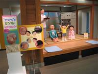 【インターン取材】磯野家 リアルに体感 「サザエさん展」大丸ミュージアム 等身大模型や…