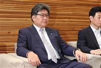 英語民間試験、英検の予約金返金なしに萩生田文科相が懸念