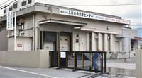 埼玉で豚コレラ、関東初 発生5県目、山梨に出荷
