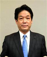 自民・総裁外交特別補佐に薗浦氏