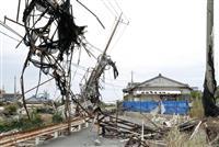 千葉台風被害、岸田政調会長「一刻も早い対応を」 自民が特別委