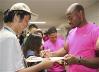 ラグビーW杯南ア・キャンプ地の鹿児島市で代表選手がサイン会