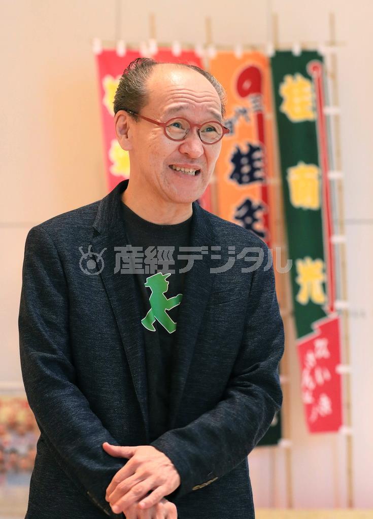 笑顔の優しい小佐田定雄 =大阪市北区のサンケイホールブリーゼ(山田哲司撮影)