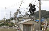 千葉停電長期化、日曜夜から雨の予報も 家庭でどう備える