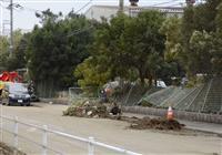 横浜の工業団地750棟も高波被害、想定上回る