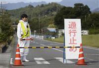 長野県の試験場で豚コレラ 300頭以上を処分へ 埼玉でも、発生6県目