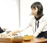 囲碁竜星戦で17歳上野女流棋聖、女性初の決勝進出 決勝は23日