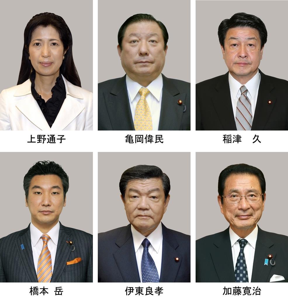 上野通子氏、亀岡偉民氏、稲津久氏、橋本岳氏、伊東良孝氏、加藤寛治氏