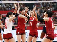 日本が白星発進 ドミニカ共和国に3-1 バレー女子W杯