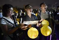 香港、中秋節に合わせ抗議活動 灯籠に「自由を」