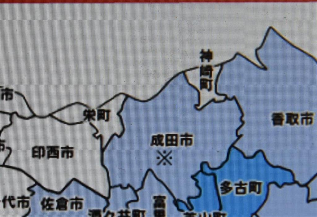 停電被害があったのに白で「停電なし 復旧なし」に区分されていた千葉県神崎町=14日午後6時すぎ