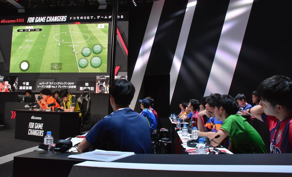 東京ゲームショウ閉幕、5Gに熱視線 課題は端末普及